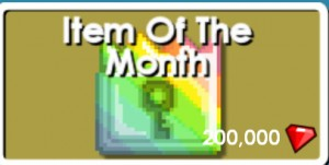 ROYAL LOCK  item of the month