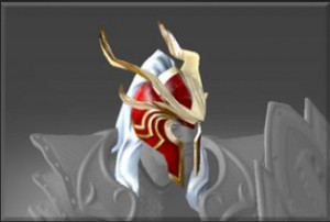 Helmet of the Blazing Superiority (DK Helmet)