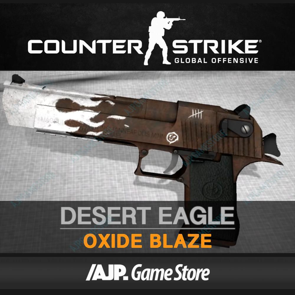 Desert Eagle | Oxide Blaze (Mil-Spec Grade Pistol)