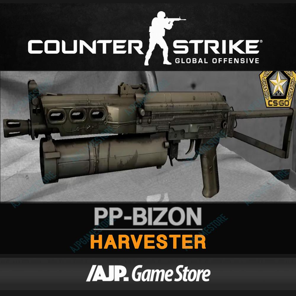 PP-Bizon | Harvester (Mil-Spec SMG)